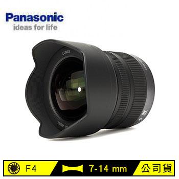 Panasonic 7-14mm電動變焦鏡頭