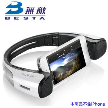 無敵 NFC/藍牙揚聲器  SPK-BTC55