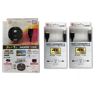 大通 3D高速乙太網(公對公)HDMI線1.5米*2入+大通 3進1出 HDMI切換器