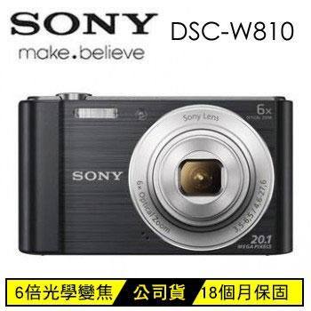 【拆封品】SONY W810數位相機-黑