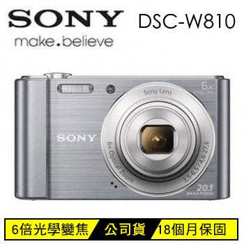 索尼SONY W810數位相機 銀