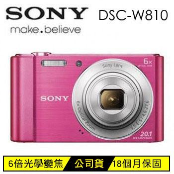 索尼SONY W810數位相機 粉