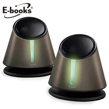 E-books D4 二件式多媒體喇叭-古銅 E-EPD067BN