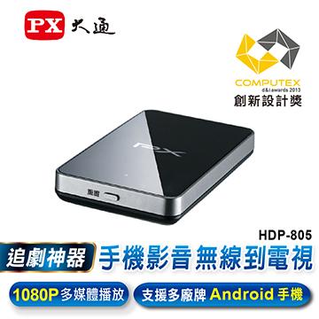 大通Miracast智慧影音無線分享器  WFD-1000