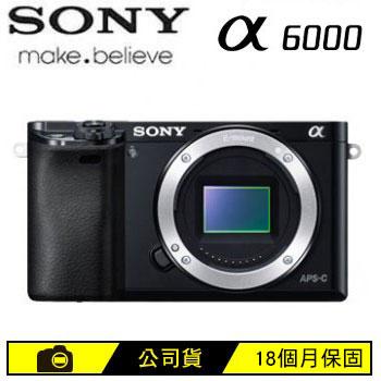 索尼SONY α6000可交換式鏡頭相機BODY 黑