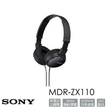 SONY MDR-ZX110耳罩式耳機-黑 MDR-ZX110/BCE