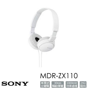 SONY MDR-ZX110耳罩式耳機-白
