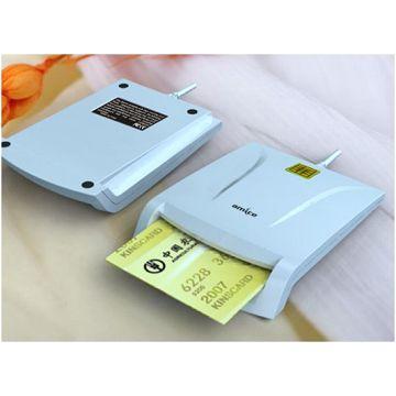 Amice (白)ATM晶片讀卡機
