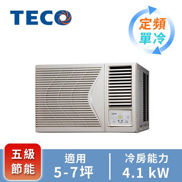 東元TECO 窗型單冷空調(右吹)