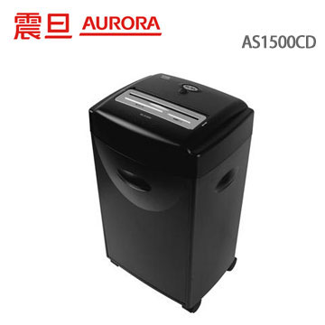 AURORA 15張多功能碎段式碎紙機 AS1500CD