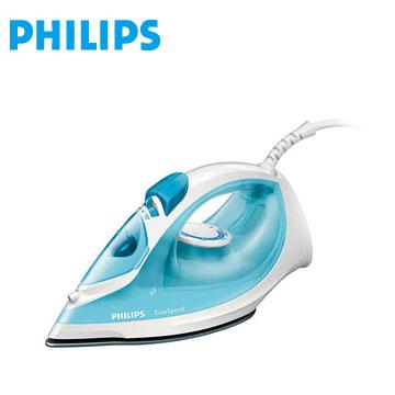 【展示機】PHILIPS 蒸汽熨斗