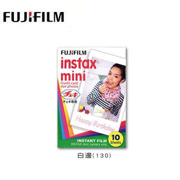 富士 馬上看mini軟片-白邊 白邊軟片
