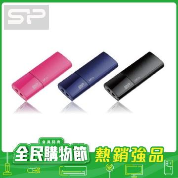 【16G】廣穎 Silicon-Power Blaze B05 (黑)隨身碟 SP016GBUF3B05V1K