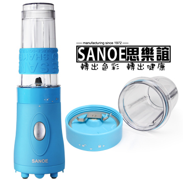 SANOE隨行杯果汁機(附研磨杯)-藍
