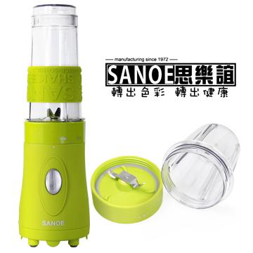 SANOE隨行杯果汁機(附研磨杯)-綠 B102 GREEN