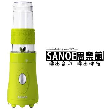 SANOE 隨行杯果汁機-綠