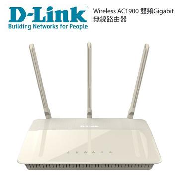 D-Link AC1900 雙頻Gigabit無線路由器