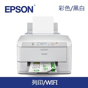 EPSON WF-5191高速印表機
