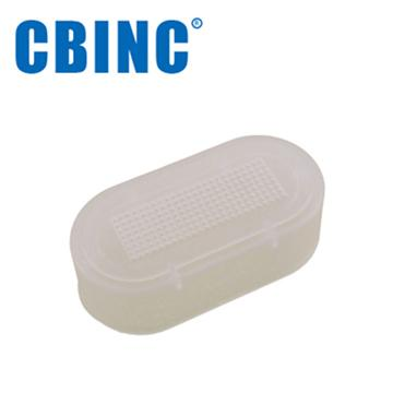 CBINC 柔光罩 For NIKON SB-N5 閃燈