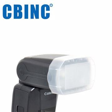 CBINC 柔光罩 For CANON 600EX 閃燈