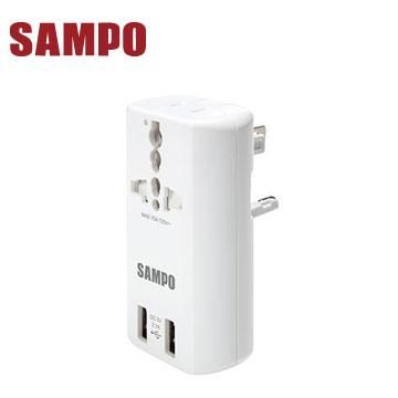 SAMPO USB萬國充電器轉接頭 EP-U141AU2(W)