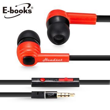 E-books S19音控接聽入耳式耳機