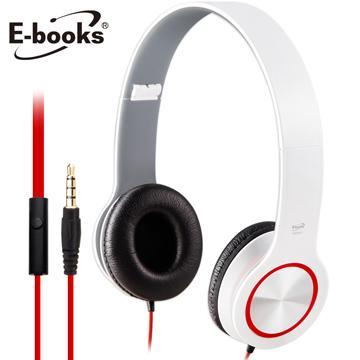 E-books S13智慧手機接聽鍵摺疊耳機-白 E-EPA073WH