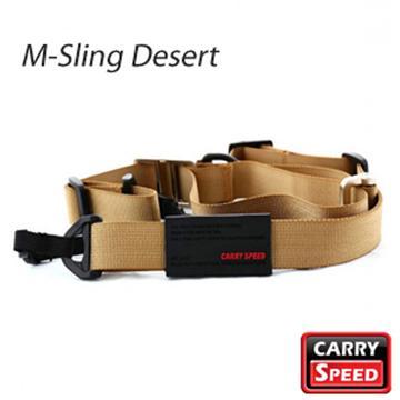CARRY SPEED 速必達單雙肩兩用背帶-沙漠棕 M-Sling Desert