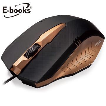 E-books M19高階款光學滑鼠-金 E-PCG099GD