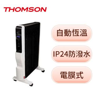 THOMSON 即熱式電膜電暖器
