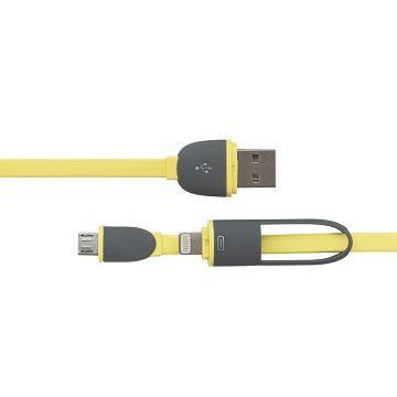 R-driver 8pin/micro usb傳輸充電線-黃