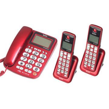 Kolin 2.4GHz 數位無線雙機親子電話