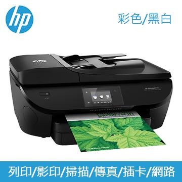 【福利品】HP OJ 5740 雲端雙面傳真事務機