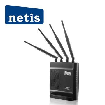 netis AC1200雙頻Gigabit無線分享器