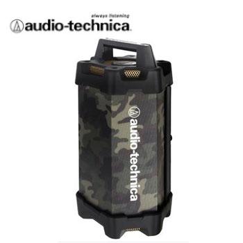 audio-technica 藍牙揚聲器 (迷彩)