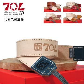 70L SL3501 PLUS 真皮彩色相機背帶 寶石藍