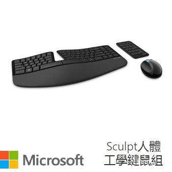 微軟 Microsoft Sculpt 人體工學鍵盤滑鼠組 L5V-00025