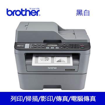 【拆封品特賣】Brother MFC-L2700D 多功能雷射複合機