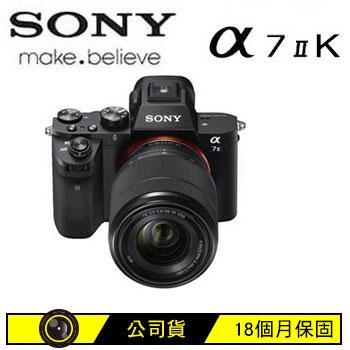 索尼SONY ILCE-7M2K 可交換式鏡頭相機 KIT