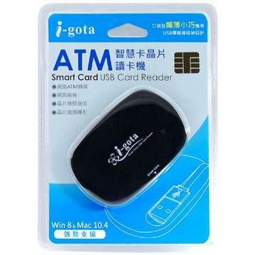 i-gota ATM智慧卡晶片讀卡機-黑 RQCR-697