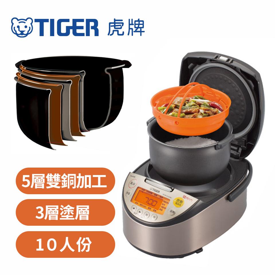 虎牌TIGER 10人份 高火力IH炊飯電子鍋