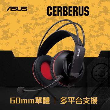 華碩 Cerberus賽伯洛斯電競耳機