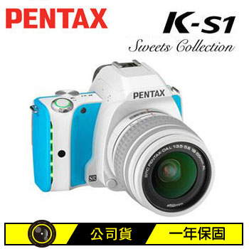 PENTAX K-S1數位單眼相機KIT-氣泡藍 K-S1+DAL18-55mm(藍)
