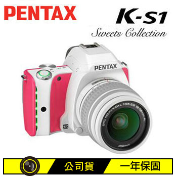 PENTAX K-S1數位單眼相機KIT-草莓紅