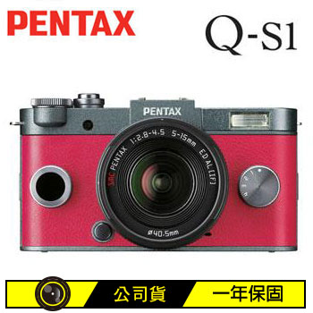 PENTAX Q-S1可交換式鏡頭相機KIT-灰 Q-S1+02(灰)