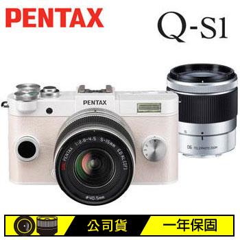 PENTAX Q-S1可交換式鏡頭相機雙鏡組-白