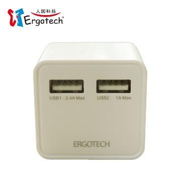 人因UA5301W(白)3.4A雙USB快速充電器