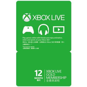 開卡-1575元 XBOX Live 12M金會員