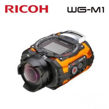 RICOH WG-M1 防水攝影機-橘