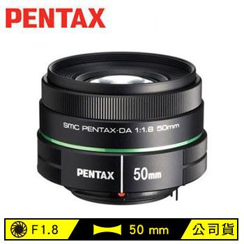 PENTAX SMC DA50mm單眼相機鏡頭 SMC DA50mm